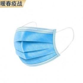 50个 一次性现货口罩防尘透气三层囗罩