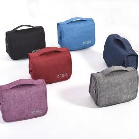 旅行洗漱包便携化妆包大号大容量简约收纳包出差旅行袋