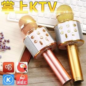 麦克风话筒音响一体无线蓝牙手机KTV唱歌K歌电容麦