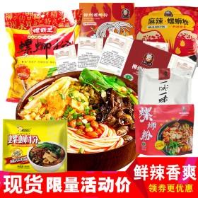 广西柳州螺蛳粉3袋