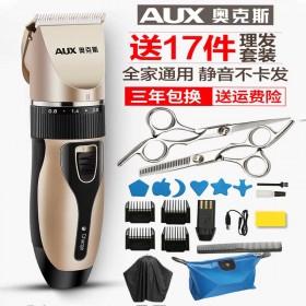 奥克斯理发器电推剪头发充电式电推子神器自己剃发电动