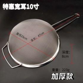 大号商用漏勺过滤网不锈钢笊篱超细密网勺家用油炸奶茶