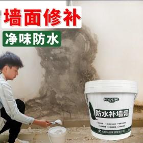 防水补墙膏墙面修补膏白色墙体墙壁修复膏白墙腻子粉