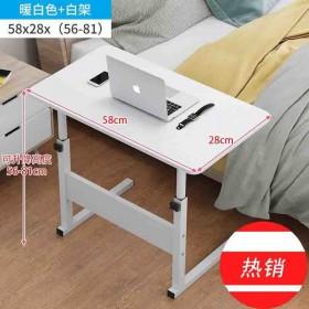 可移动床边桌简约升降电脑桌懒人卧室床上书桌