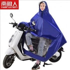 南极人雨衣电动车摩托车雨披电瓶车