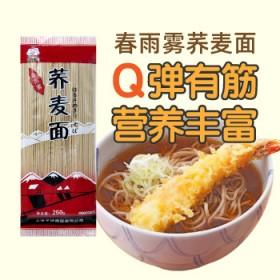 日式低脂荞麦面减卡凉面冷面荞麦挂面
