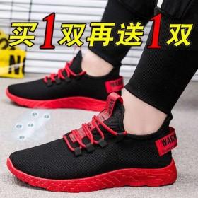 【买一送一】运动鞋跑步鞋鞋子