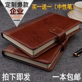 申士87商务笔记本文具A5皮面创意带扣记事本复古厚