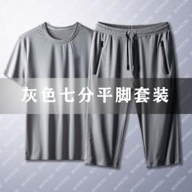 夏季冰丝网眼加肥加大码宽松运动束脚休闲套装短袖七分