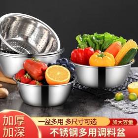 【五件套】加厚不锈钢盆漏盆汤盆打蛋和面洗淘米洗菜漏