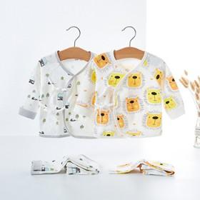 【两套装】初生婴儿衣服春秋宝宝内衣套装新生儿和尚服