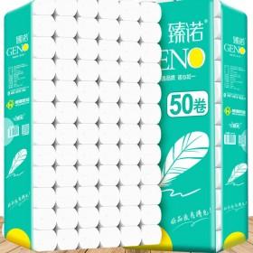 50卷6斤臻木卫生纸卷纸家用纸巾卷纸家庭装原生木浆