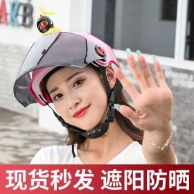 电动电瓶车头盔灰男女士夏季四季半盔防晒全盔可爱夏天