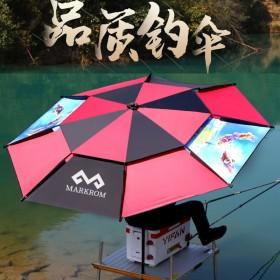 钓鱼伞大钓伞1.8米特价万向防雨钓伞加大加厚防晒雨