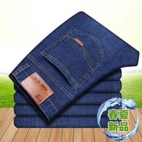 夏季薄款牛仔裤直筒宽松休闲长裤大码男裤弹力工作裤
