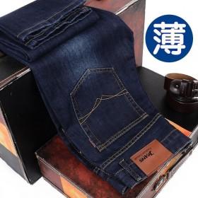 夏季薄款牛仔裤男直筒宽松大码休闲耐磨男裤长裤子