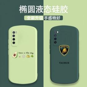 华为nova5/6se/7pro手机壳