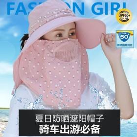 帽子女夏季防晒大檐遮阳帽送冰袖JD