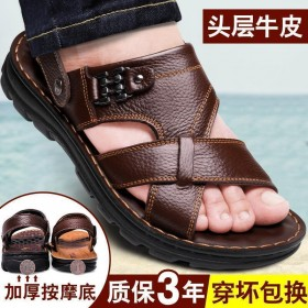头层牛皮真皮凉鞋男沙滩鞋拖鞋