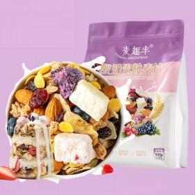 500g酸奶果粒麦片水果坚果混合麦片早餐即食营养麦