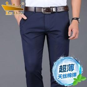 金盾冰丝超薄款休闲裤男士夏季宽松直筒黑色商务西裤