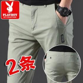 2件装花花公子贵宾98%棉春夏薄款弹力休闲裤