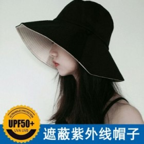 遮阳帽女户外双面戴渔夫帽太阳帽(下单有满减优惠)