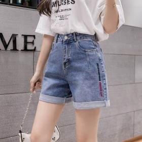 牛仔裤女新款潮2020短裤夏季宽松刺绣高腰显瘦a字