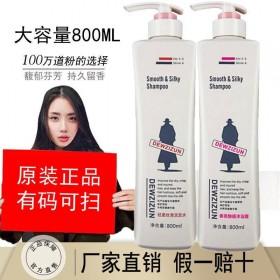 【800ml大容量】去屑止痒洗发水女学生控油留香套