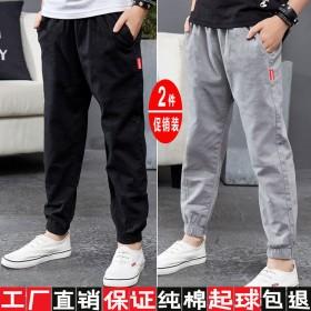 2件装夏薄款运动裤纯棉休闲裤儿童防蚊裤男童裤子