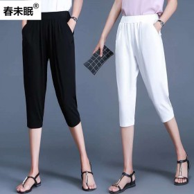 夏季新款冰丝七分裤女宽松显瘦