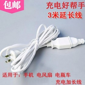 4.5米大功率一分二电源延长线二插两芯电风扇连接线