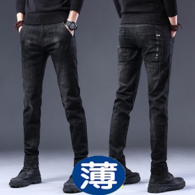牛仔裤男士弹力韩版紧身小脚直筒男生裤子