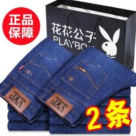 2件装花花公子贵宾春夏新款弹力裤子男士牛仔裤