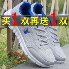 2双装花花公子春夏男鞋跑步鞋运动鞋休闲鞋旅游鞋板鞋