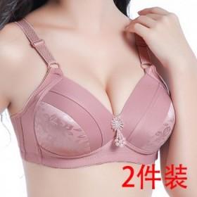 2件装大码无钢圈薄款文胸聚拢性感胸罩中老年女士内衣