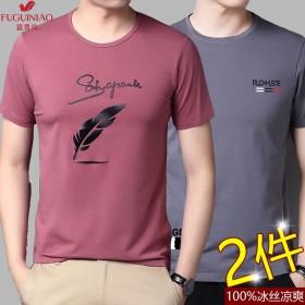 富贵鸟男冰丝短袖T恤夏宽松休闲圆领纯色印花打底衫