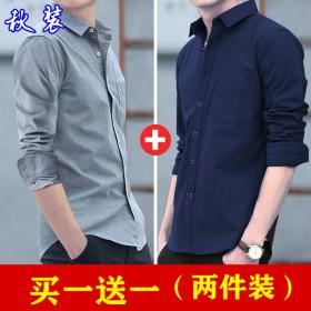 牛津纺白色衬衫男长袖修身韩版休闲衬衣薄款春秋季