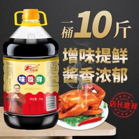 龙新源大桶10斤味极鲜调味品明星代言酱油调料批发凉