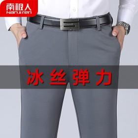 休闲裤男宽松直筒中老年男裤春夏季