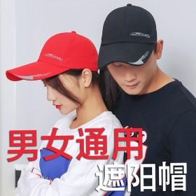 帽子男女通用春夏款遮阳帽韩版学生户外旅游棒球帽女士