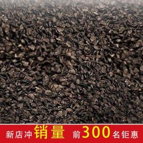 农家韭菜子男性泡茶泡酒韭菜籽粉正宗韭菜籽养生茶50