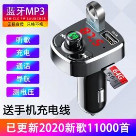 车载MP3播放器汽车蓝牙接收器免提手机导航通话