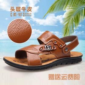 真皮休闲软底拖鞋两用沙滩鞋男