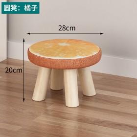 小凳子家用实木圆矮凳可爱沙发凳宝宝椅子时尚卡通创意