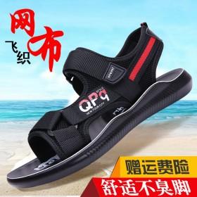 男士沙滩鞋时尚新款网布户外青年夏季软底潮流防滑黑色