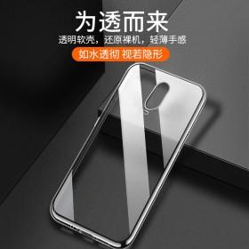小米Mix手机壳硅胶透明小米全包保护外套xmmix