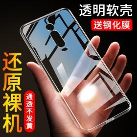 红米5手机壳redmi5外套红米五软胶MDT1创