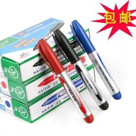10支/盒装大头笔快递物流唛头记号笔红蓝黑三色可选