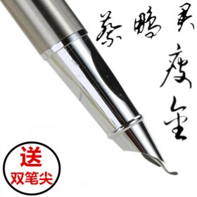 弯尖美工钢笔全金属练字硬笔书法粗细速写艺术签名